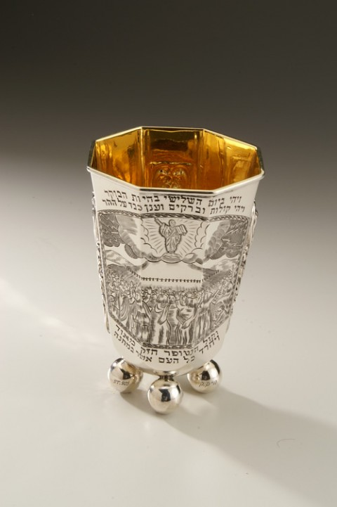 Shavuos Kiddush Cup